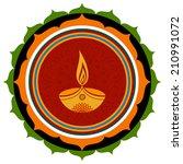 decorative diwali lamp design   Shutterstock .eps vector #210991072