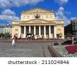 moscow   july 26  2014  bolshoi ... | Shutterstock . vector #211024846