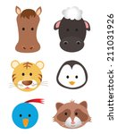 vector illustration set of... | Shutterstock .eps vector #211031926