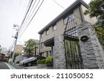 the residential area in... | Shutterstock . vector #211050052