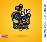vector decorative ornate cake.... | Shutterstock .eps vector #211058152