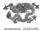 black dragon vector | Shutterstock .eps vector #211071352