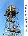 former soviet border guard tower | Shutterstock . vector #211097566