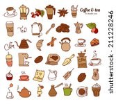 coffee and tea doodle icon set... | Shutterstock . vector #211228246