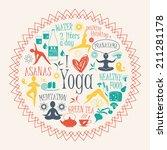 illustration of yoga lifestyle  | Shutterstock .eps vector #211281178