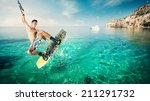 wakeboarder making tricks on... | Shutterstock . vector #211291732