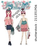 fashion illustration girls | Shutterstock .eps vector #211351906