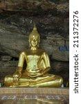 represents the buddha's...   Shutterstock . vector #211372276