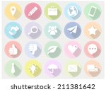 set of flat business icons with ... | Shutterstock .eps vector #211381642