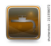 water square icon on white... | Shutterstock . vector #211558072
