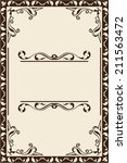 vintage scroll page is on beige | Shutterstock .eps vector #211563472