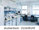laboratory interior out of... | Shutterstock . vector #211638145