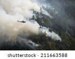 fire fighting helicopter at the ... | Shutterstock . vector #211663588