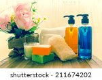 body care product   Shutterstock . vector #211674202