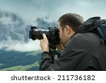 nature and landscape...   Shutterstock . vector #211736182