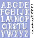 paper alphabet | Shutterstock .eps vector #211745992