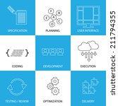 software development life cycle ... | Shutterstock .eps vector #211794355