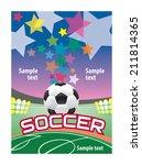 poster soccer. vector | Shutterstock .eps vector #211814365