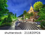Kobe, Japan at the historic foreigner homes of the Kitano District.  - stock photo