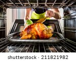 housewife prepares roast... | Shutterstock . vector #211821982