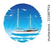 sailing boat illustration | Shutterstock .eps vector #211887916