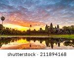 Status Silhouette Of Angkor Wat ...
