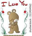 i love you | Shutterstock .eps vector #211904962