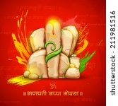 asia,belief,celebration,ceremony,creative,culture,decoration,deepawali,deity,devotion,divine,diwali,diya,editable,elephant