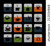 cup icons | Shutterstock .eps vector #212034868