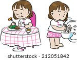 meal time and wash hand | Shutterstock .eps vector #212051842