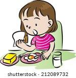 breakfast   Shutterstock .eps vector #212089732