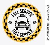 public service over white ... | Shutterstock .eps vector #212199736