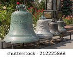 old bells in an orthodox church ... | Shutterstock . vector #212225866