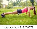 athletic woman working happy in ...   Shutterstock . vector #212236072