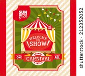 country fair vintage invitation ... | Shutterstock .eps vector #212352052