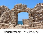 The Acre Surrounding Wall Gate...