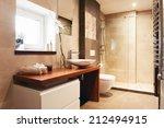 modern private bathroom... | Shutterstock . vector #212494915