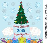 christmas greeting card. | Shutterstock .eps vector #212496466