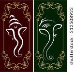 ganesha hindu god | Shutterstock .eps vector #212508922