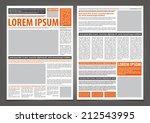 vector empty newspaper print... | Shutterstock .eps vector #212543995