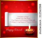 vector diwali diya background... | Shutterstock .eps vector #212563588