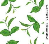 green tea seamless illustration | Shutterstock . vector #212588596