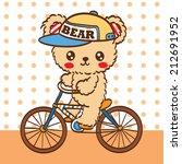 cute bear cartoon ride bicycle... | Shutterstock .eps vector #212691952