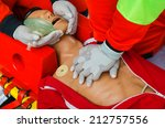 training dummy used by... | Shutterstock . vector #212757556