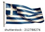 greece national flag isolated...   Shutterstock . vector #212788276