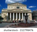 moscow   july 26  2014  bolshoi ... | Shutterstock . vector #212798476