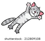 Stock vector children vector illustration of jumping or flying little cat or kitten 212809108