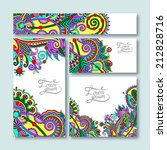 collection of decorative floral ... | Shutterstock .eps vector #212828716