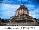 old temple in chang mai ... | Shutterstock . vector #212843716