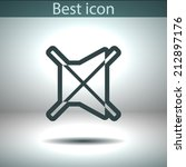 vector icon.  the best choice...